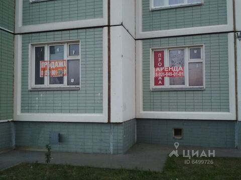 Продажа псн, Люберцы, Люберецкий район, Улица Наташинская - Фото 1