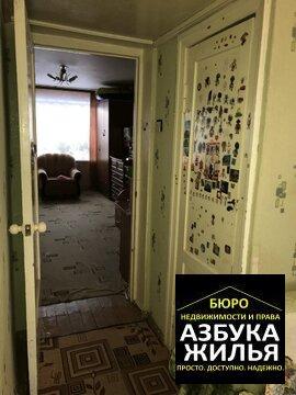 Продажа 2-к квартиры на Дружбы 11 за 999 000 руб - Фото 4