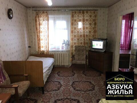 2-к квартира на Победы 7 за 650 000 руб - Фото 5
