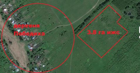 Продается (или меняется) шикарный земельный участок ИЖС 3,8 га