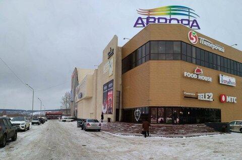 Продажа торгового помещения, Кемерово, Кемерово - Фото 2