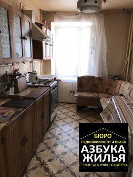 2-к квартира на Школьной 12 за 999 000 руб - Фото 4