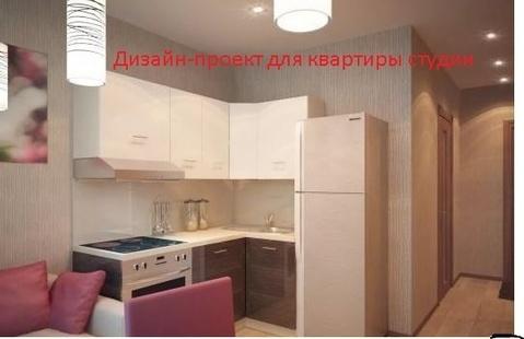 "Квартира-студия ЖК ""Красная поляна"" - Фото 3"