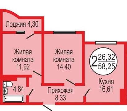 Объявление №66332974: Квартира 2 комн. Оренбург, ул. Уральская, 16,