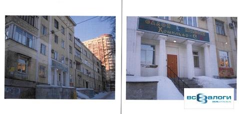 Продажа готового бизнеса, Самара, Ул. Красноармейская - Фото 2