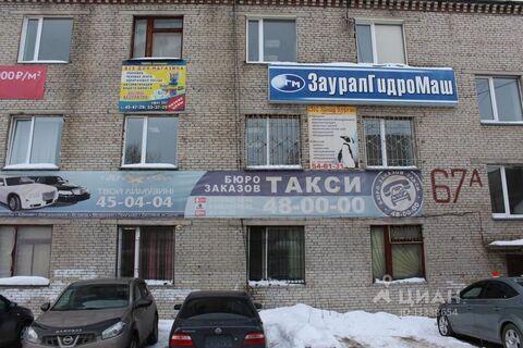 Офис в Курганская область, Курган ул. Достоевского, 67а/82бс1 (25.0 м) - Фото 1