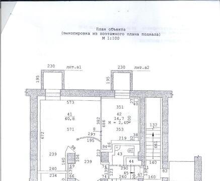 Сдам универсальное помещение с водой в центре 56 кв.м. - Фото 5