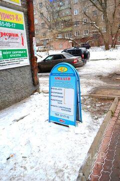 Продажа торгового помещения, Киров, Ул. Маклина - Фото 1