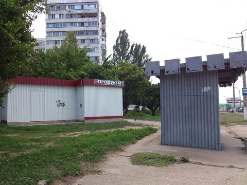 На продаже действующий бизнес - продуктовый магазин в Ленинском р-не! - Фото 3