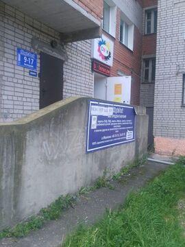 Продажа торгового помещения, Иваново, Ул. Рабфаковская - Фото 5