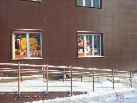 Продам помещение под магазин на ул.Норильской 4д, площадью 68 кв.м. - Фото 5