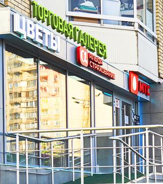 Стрит-ритейл 65 м2 у метро - Фото 2