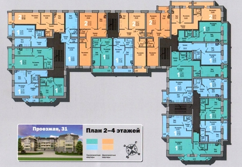 Продаю 1-комн. квартиру на ул.Проезжая 31 - Фото 2