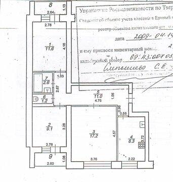 3-х комнатная Горького 3-А. г. Конаково - Фото 2