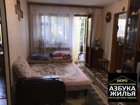 2-к квартира на Ленина 6 за 1.25 млн руб - Фото 4