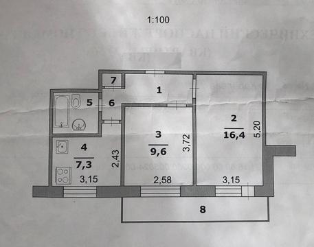 Продажа 2-к квартиры по адресу: г. Белгород, ул. Королева, дом 4 - Фото 5