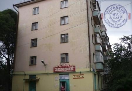 Продажа квартиры, Вологда, Ул. Солодунова - Фото 1
