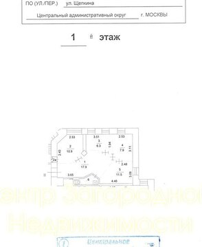 Аренда офиса в Москве, Проспект мира, 58 кв.м, класс B. Офис пл. 58 . - Фото 4