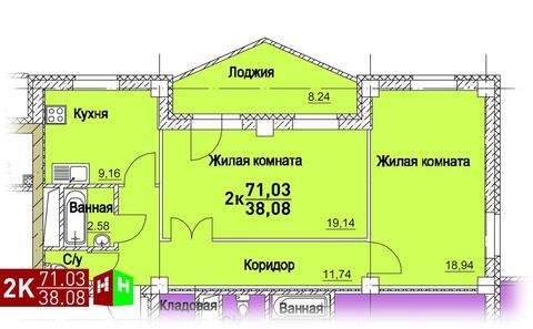 Продажа двухкомнатная квартира 71.03м2 в ЖК Европейский кольцевая 36 - Фото 1