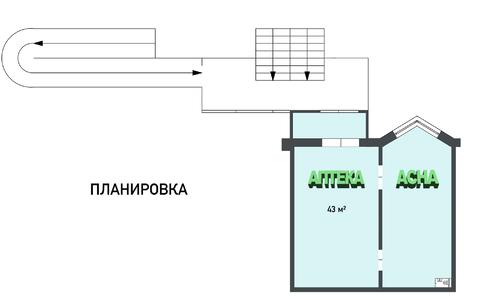 Арендный бизнес у метро 44м2 - Фото 2