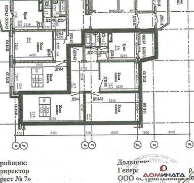 Продажа квартиры, м. Рыбацкое, Центральная ул. - Фото 2