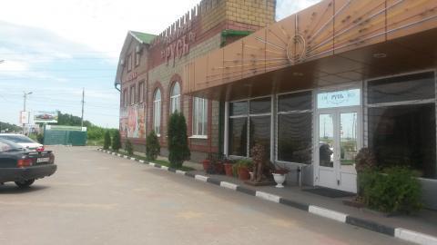 Придорожный комплекс, ресторан, гостиница 1759 м2 - Фото 3