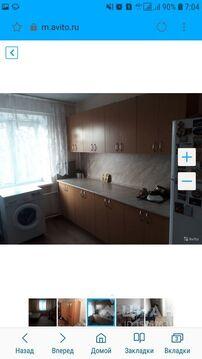 Аренда комнаты, Ставрополь, Ул. Мира - Фото 2