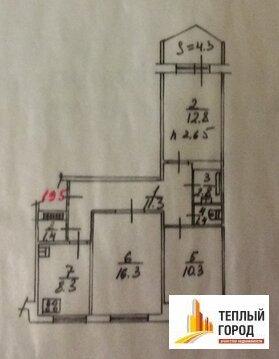 Продажа квартиры, Ростов-на-Дону, Ул. Турмалиновская