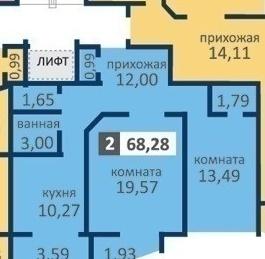 2-х комнатная на Ростовской - Фото 2