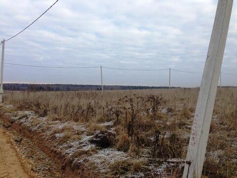 Продается участок 15 соток, п. Костино, 55 км. от МКАД - Фото 4