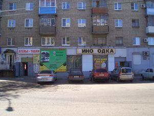 Продажа торгового помещения, Воронеж, Московский пр-кт. - Фото 1
