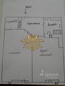 Продажа квартиры, Артем, Ул. Фрунзе - Фото 2