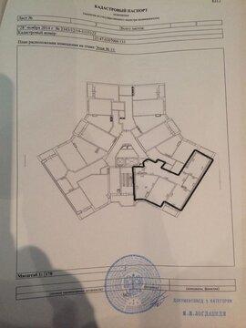 Купить трехкомнатную квартиру в центральном районе по низкой цене. - Фото 2