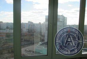 4-к квартира Бондаренко, 37 - Фото 5