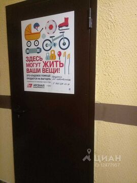 Продажа склада, Мурино, Всеволожский район, Бульвар Менделеева - Фото 1