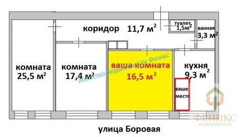 Комната 16,5 м в трехкомнатной квартире, ул.Марата д.55, центральный . - Фото 3