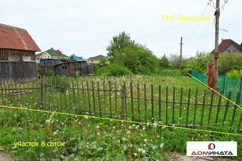 Продам участок в СНТ Рехколово - Фото 1