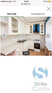 Продажа квартиры, Тюмень, Ул. Котовского - Фото 3