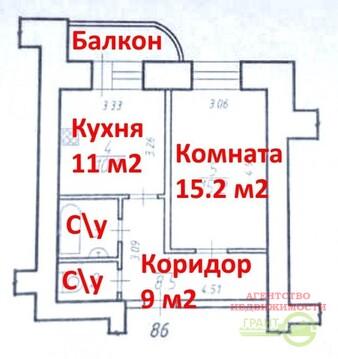1-ком квартира 41 м2 с ремонтом в кирпичном доме мкр. Луч - Фото 1