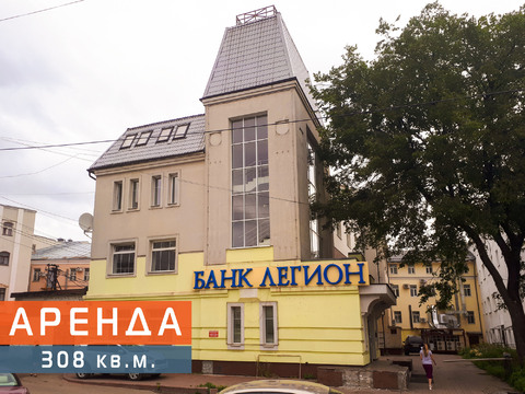 Аренда офисов в Ярославле – 3 в 1: цена, локация, S-площадь. - Фото 1