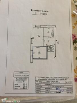 Продажа комнаты, Брянск, Станке Димитрова пр-кт. - Фото 2