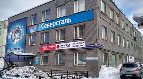 Продажа торгового помещения, Мурманск, Ул. Промышленная - Фото 1