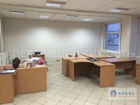 Аренда офиса 40 м2 Щербинка Варшавское шоссе в административном здании - Фото 2