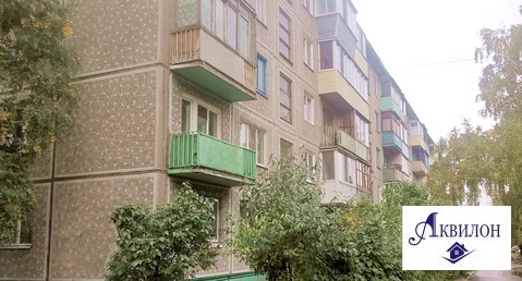 Продам 2-х комнатную квартиру на Труда - Фото 1