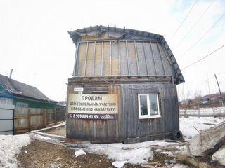 Продажа дома, Комсомольск-на-Амуре, Ул. Молодогвардейская - Фото 1