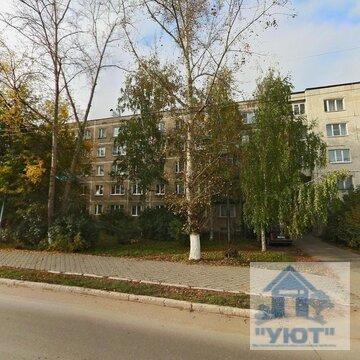 Продаю трехкомнатную квартиру на ул. Коммунистическая - Фото 2