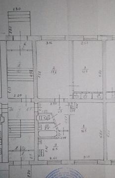 Продается 3х комнатная квартира по ул Фруктовая д.37 - Фото 2
