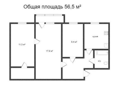 Продажа трехкомнатной квартиры на улице Маршала Жукова, 10 в Калуге, Купить квартиру в Калуге по недорогой цене, ID объекта - 319812319 - Фото 1