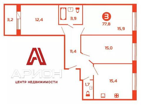 Продажа квартиры, Тюмень, Ул. Ленина - Фото 1