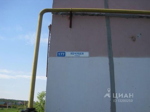 Продажа квартиры, Невинномысск, Ул. Кочубея - Фото 1